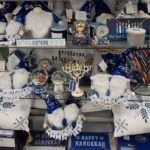 What's wrong with this Chanukah display at Marshalls?
