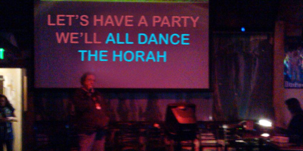 chanukah-karaoke